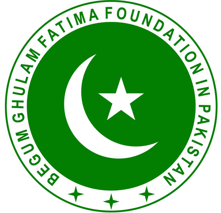 begum-ghulam-fatima-ngo